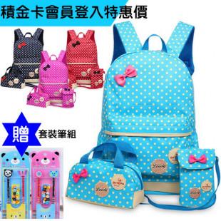 【3件組兒童書包,揹包.背包,腰包】書包,防潑水3個一組波點立體雙肩減壓後背包/書包/休閒旅遊揹包/兒童節禮物/休閒旅遊包