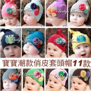【四季可戴的造型兒童帽子】新款質感時尚潮流俏皮花朵帽/造型帽/兒童帽子/秋冬帽子/春夏帽子 11款