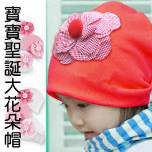【秋冬保暖禦寒,配件,用品系列】寶寶聖誕系列秋冬帽帽★大花朵保暖帽帽★/造型帽子