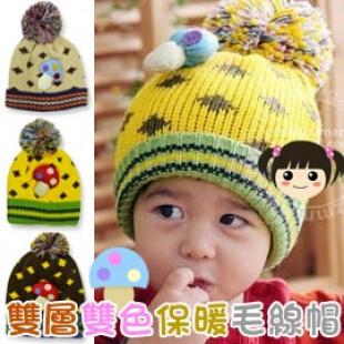 立體蘑菇點點彩色毛球保暖彈性毛線帽/反折帽/保暖帽子 3色