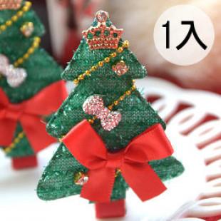 【兒童配件髮飾】聖誕節,年節系列喜氣宴會髮式-韓版-可愛聖誕樹造型髮夾 /兒童髮夾/兒童髮飾/鴨嘴夾/橫夾☆1入