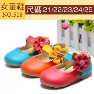 【新款兒童宴會鞋子,各式鞋款系列】優質雙色拼接可愛花朵公主鞋/女童鞋/包鞋/宴會鞋適合腳長12-14