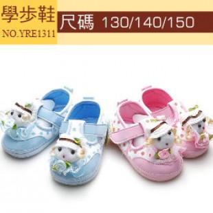 【給寶寶人生第一步的小鞋子】可愛圓點立體娃娃學步鞋/小童鞋/兒童鞋子適合腳長9-11
