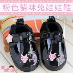 【給寶寶人生第一步的小鞋子】粉色貓咪兔漆皮娃娃鞋/學步鞋/典雅公主鞋☆鞋內長11.5☆