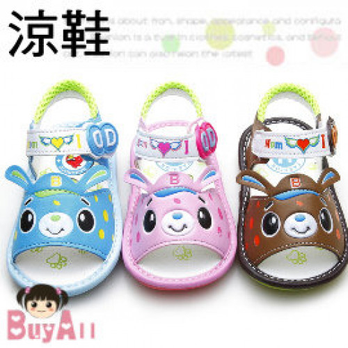 84664a8e866c40 Footwear for children s shoes