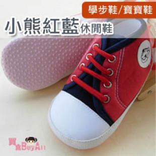 【給寶寶人生第一步的小鞋子】 小熊紅藍休閒鞋/寶寶鞋/兒童鞋子/學布鞋/防滑鞋/嬰幼兒鞋☆(鞋內長12.5cm)