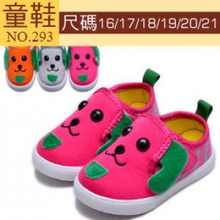 【新款兒童鞋子,各式鞋款系列】給寶寶人生第一步穩健的小鞋子-可愛狗狗造型休閒防滑學步鞋/帆布鞋/運動鞋是合腳長11-14公分