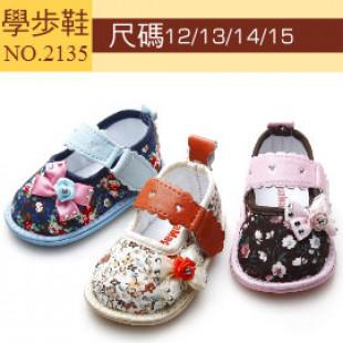 【給寶寶人生第一步的小鞋子】碎花款水鑽蝴蝶結學步鞋/小童鞋/兒童鞋子適合腳長10-11
