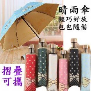 【大童成人雨具,雨鞋,雨傘下雨不用怕系列】清新圖案摺疊傘可攜方便,包包必備品雨傘,安全套頭修邊設計不傷人/自動傘/晴雨傘