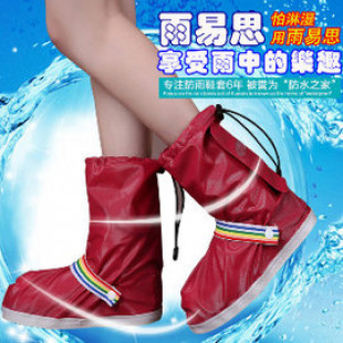 【防護系列,海邊戲水,雨天不用怕】雨季必備鞋靴套商品~大童.大人皆可用時尚親子款防雨鞋套/用品/防水套/下雨靴套