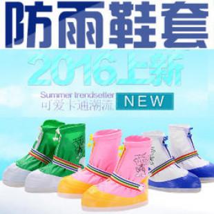 【防護系列,海邊戲水,雨天不用怕】雨季必備鞋靴套商品~兒童款防雨鞋套/用品/防水套/下雨靴套