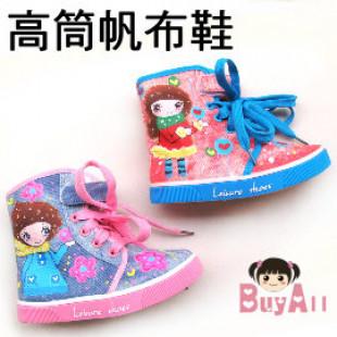 【兒童鞋子,靴子,帆布鞋各式鞋款】優質好穿時尚小中童高筒靴型帆布鞋~紀念彩繪活潑休閒帆布鞋/運動休閒鞋