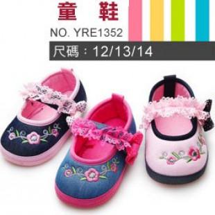 【給寶寶人生第一步的小鞋子】精緻可愛繡花蕾絲造型學步鞋/小童鞋/兒童鞋子/小公主宴鞋會適合腳長11-12公分