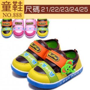 【新款兒童鞋子,靴子,帆布鞋,宴會鞋,各式鞋款系列】男女童可愛小象休閒鞋/運動鞋/小童鞋/兒童鞋子適合腳長12-15