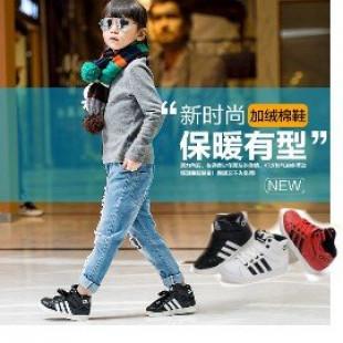 【兒童鞋子,靴子各式鞋款】保暖厚實,很適合上學或外出~冬天必備品味運動休閒鞋/棉鞋/膠底防滑保暖靴/秋冬靴子/短靴/棉靴
