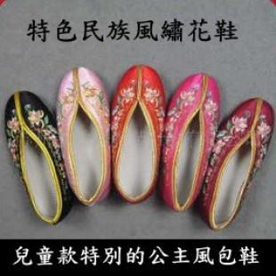 【兒童鞋子,靴子各式鞋款】非常可愛的特別的中式跳舞繡花主鞋~兒童包鞋/膠底防滑鞋/秋冬靴子/公主鞋/宴會鞋/休閒鞋