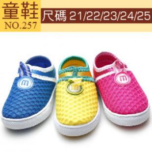 【給寶寶站穩人生的第一步】輕量級時尚透氣防滑網眼運動鞋/學歩鞋/休閒鞋