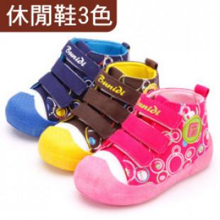 【兒童鞋子,靴子,帆布鞋,各式鞋款系列】韓版時尚休閒帆布鞋/兒童鞋子/帆布鞋/運動鞋