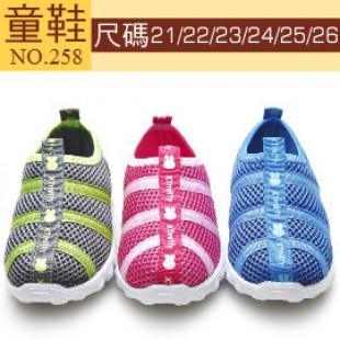 【給寶寶人生第一步的小鞋子】時尚款超輕量級優質透氣防滑網眼學歩鞋/男女童鞋/運動鞋/休閒鞋適合腳長13-15