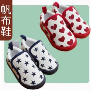 【兒童鞋子,靴子,帆布鞋各式鞋款】優質好穿時尚小童帆布鞋~星星&愛心款帆布鞋/運動休閒鞋小童腳長13-15