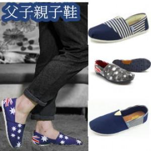 流行男士鞋靴