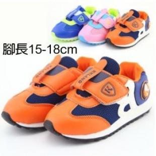 【兒童靴子,帆布,運動休閒鞋子】中小童給正在發育的小腳,找一雙屬於他的窩讓腳ㄚ自在輕鬆走穩每一步~15-18