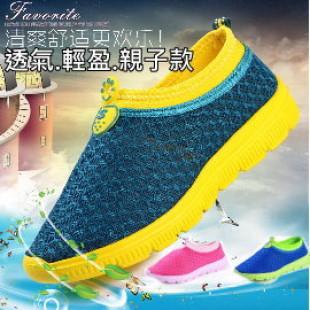 春夏新款品牌童鞋/親子鞋輕量級,穿起來無負擔一雙透氣網360度呼吸的時尚鞋~休閒帆布鞋/運動鞋/鏤空鞋15-24cm