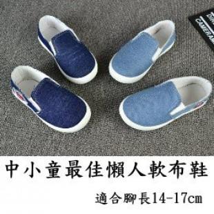 【兒童靴子,帆布,運動休閒鞋子】中小童給正在發育的小腳,找一雙屬於他的窩讓腳ㄚ自在輕鬆走穩每一步~14-17cm