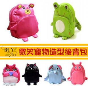 【兒童背包,配件系列】日本LindaLinda動物微笑寵物造型後背包/兒童節禮物/兒童背包☆6款☆