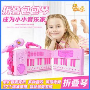 【兒童早教益智音樂帶麥克風摺疊電子琴】花最實惠的價格誘發小孩的音樂興趣,還有多種混音功能鍵,益智玩具/兒童樂器鋼琴