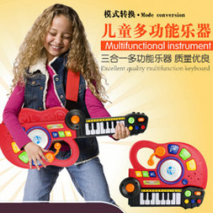 【兒童早教益智音樂玩具】花最實惠的價格誘發小孩的音樂興趣,吉他電音樂隊,益智玩具/兒童樂器