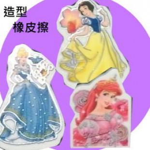 【兒童文具系列】可愛造型橡皮擦增加小寶貝學習的樂趣/開學用品/兒童節禮物/兒童獎勵用品