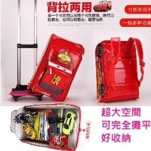 【兒童書包,揹包.背包收納】3D立體雙肩拉桿多用途專利減壓後背包/書包/小學書包揹包/兒童節禮物/休閒旅遊包★行李拉桿包