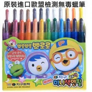 【兒童文具百貨用品】pororo啵樂樂原裝進口24色套裝,無毒蠟筆,色筆,畫筆讓孩子儘情的在畫布上揮灑/兒童節禮物/兒童用品/繪畫用具