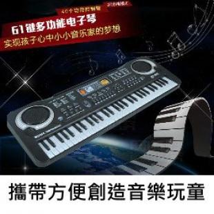 【兒童早教益智音樂帶麥克風61鍵電子琴】花最實惠的價格誘發小孩的音樂興趣,還有多種混音功能鍵,益智玩具/兒童樂器