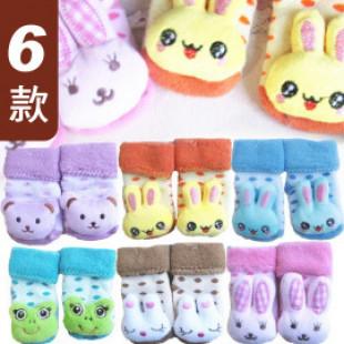 【寶寶特殊造型鞋襪子】優質珍藏版動物公仔寶寶襪/防滑襪/嬰兒襪★底部防滑設計