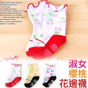 【兒童襪子系列】日單可愛淑女花邊櫻桃防滑襪/兒童襪/防滑地板襪/短襪