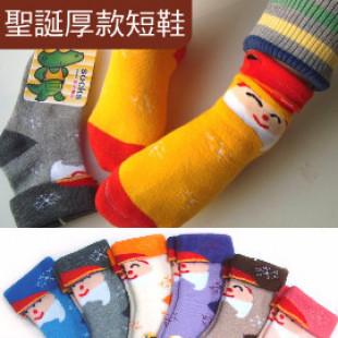 【嚴冬必備的一雙保暖好襪.預防感冒從保暖腳做起】秋冬加厚必備聖誕精梳棉毛圈短襪/兒童襪/保暖襪子