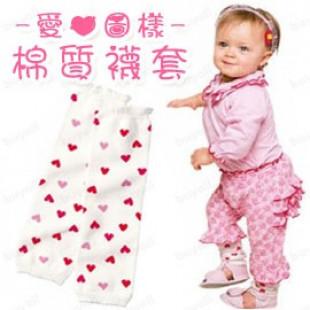 【愛寶貝兒童e超商】愛心圖樣棉質襪套 冬天也可當袖套,春夏天可當裝飾新潮配件或寶寶爬行護套