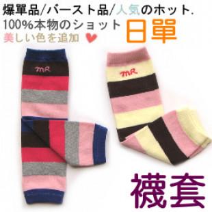 【兒童配件襪套系列】日單彩色條紋襪套/內搭襪套/時尚搭配/兒童配件 ☆2款☆