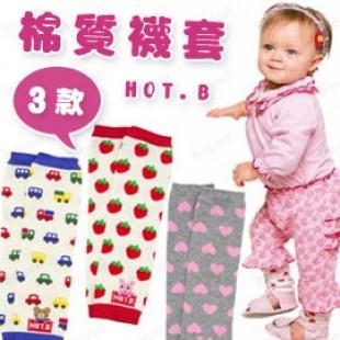 【一年四季都實用多用途護套】可愛圖樣棉質襪套/冬天也可當袖套,春夏天可當裝飾新潮配件或寶寶爬行護套 車車/草莓/愛心 3款