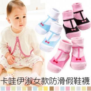 【兒童襪子系列】精緻棉料秋冬新款卡哇伊淑女款防滑假鞋襪/兒童襪/防滑地板襪