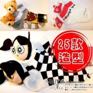 【兒童襪子系列】★兒童卡哇伊造型短襪★/造型襪子/兒童襪子