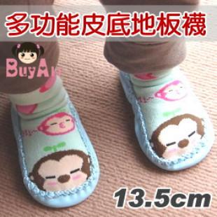 【兒童秋冬保暖地板襪】加厚可愛卡通動物皮底地板襪.鞋襪/居家室內保暖襪/74-80(13.5cm)