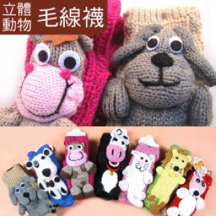 【是擺飾,是保暖地板襪也可當小寶貝的冬天爬行襪】引發小寶貝的觸覺感官,可愛立體動物防滑毛線襪/兒童襪/保暖襪子/地板襪