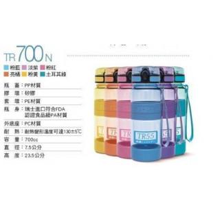 太和工房負離子能量健康魔法瓶 - TR55 700N【各種顏色】【符合SGS檢驗標準】