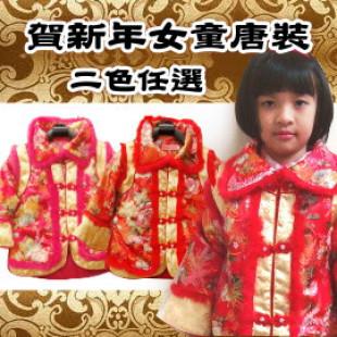 【童年只有一次,珍藏回憶,秋冬年結,造型,拍照特色服飾】精緻面料唐裝/秋冬舖棉外套*過年喜慶傳統民族服飾