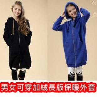 【秋冬新款防風保暖外套】男女可穿實在太好看了,素色百搭加絨禦寒中大童長版保暖外套/秋冬外套/長版大衣☆