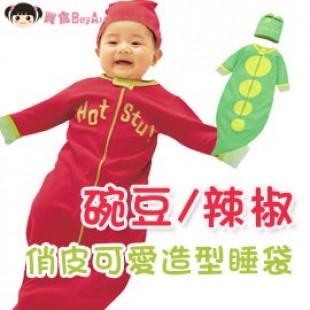 【兒童睡袋系列】加厚款秋冬保暖碗豆/辣椒俏皮可愛造型睡袋/防踢被☆80/100☆