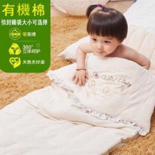 【兒童睡袋】多功能信封睡袋雙拉鍊天然棉,春涼秋風嚴冬的透氣舒適棉質睡袋的極品,保暖舒適獨特設計/寶寶包被/包毯/彌月好禮